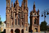 Šv. Onos bažnyčia - kościół św. Anny