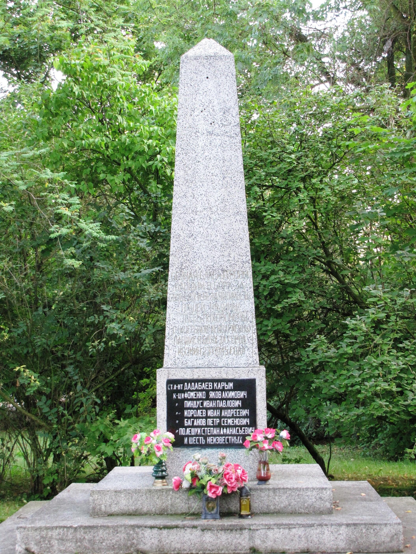 Pomnik Wdzięczności Armii Czerwonej w Koźminie Wielkopolskim